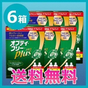 【送料無料】オプティフリープラス ダブルパック6箱(360ml×12本)/ソフトコンタクトレンズケア用品【オプティフリー】
