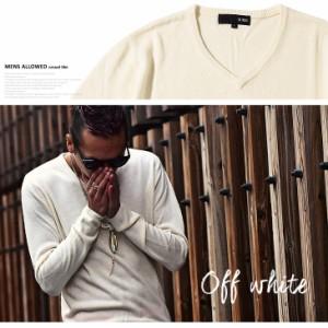 ◆2枚目半額◆ニット メンズ セーター Vネック ニットソー 長袖 カシミアタッチ カシミア セール 定番 無地 mf_min trend_d