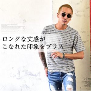 Tシャツ メンズ ロング丈 ロング丈Tシャツ 半袖 半袖Tシャツ ボーダーTシャツ タックボーダー オシャレ オラオラ系 trend_d