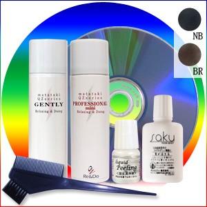 QZ増毛タイムマシンセットL 人気のQZ増毛スプレー2種類+専用シャンプーのお試しサイズ+毛穴清浄剤リキッドピーリング 送料無料