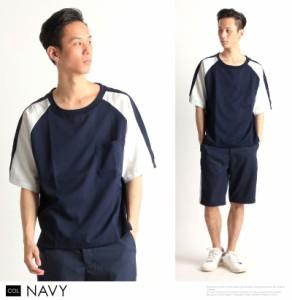 ストレッチTR素材ラグラン切替ビッグTシャツ 半袖 被り ワイド メンズ 無地 122-3892