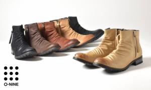 メンズ ドレープブーツ ジップ O-NINE ベージュ 黒 ブラウン カジュアル 靴 シューズ