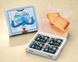 石屋製菓【白い恋人 12枚入り】ホワイトチョコレートとラングドシャーで北海道の雪と恋いを表現。/北海道限定/お土産