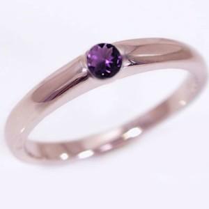 誕生石 リング ホワイトゴールドk18 天然石 宝石 カラーストーン 指輪 選べる誕生石 K18wg