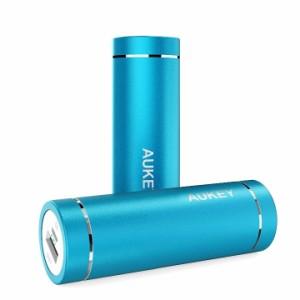 ★ リップスティック風 ★ 美しいデザイン色 スマホ 急速充電の モバイルバッテリー★