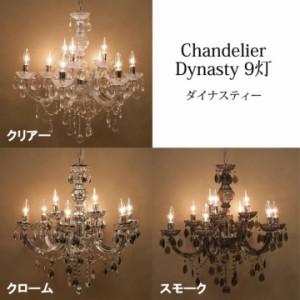 ★ 豪華な雰囲気のシャンデリアをご家庭に★ヨーロッパ風★9灯★