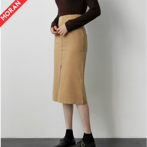 レトロはこの秋のトレンド!ハイウエストスカートで身体のラインを綺麗に魅せよう