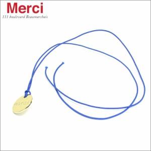 メルシー MERCI アクセサリー チョーカー ネックレス ブレスレット ロゴ コイン me245508