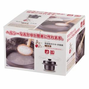 パール金属 おかゆ ご飯鍋 1合 炊き 電子 レンジ 対応 炊飯器 レシピ付き あじわい L-1804