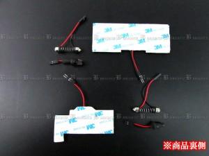 BRIGHTZ MRワゴン MF33S LEDルームランプ セット FLUXタイプ ROOM−LAMP−011