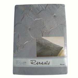 掛け布団カバー アサートレース E型「Renuws」 (シングルロング)150x210cm  【日本製】 綿100% 掛けカバー/掛ふとんカバー