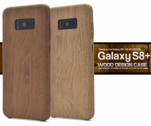 Galaxy S8+ SC-03J/SCV35 木目調 ウッドデザイン ソフトケース ギャラクシーS8 エスエイトプラス (docomo SC-03J / au SCV35) スマホ