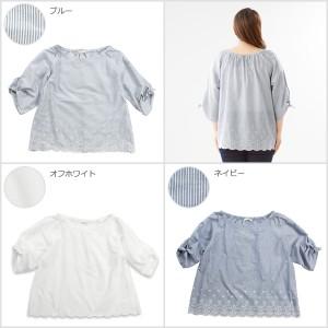 【ネット限定販売品】[LL.3L.4L]裾スカラップオフネックブラウス 大きいサイズ レディース Re-J(リジェイ)