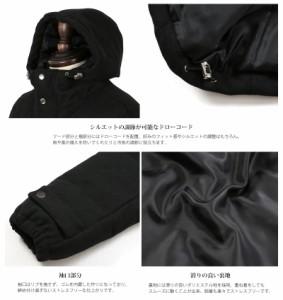 【先着500名様にニットプレゼント】ダウンジャケット メンズ ボリュームネック ウール メルトン 中綿 軽量 防寒 保温 RD.Ghost 3977