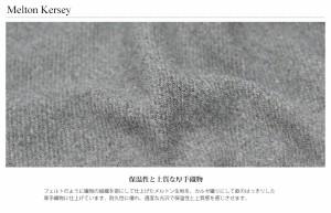 ダッフルコート メンズ ウール メルトン カルゼ織り ウールコート フード 7680【pre_d】