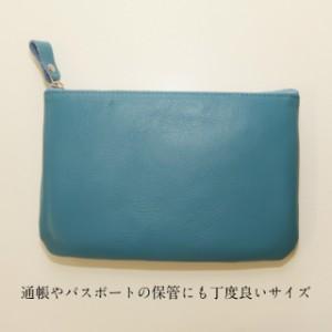 松野屋・牛革ポーチ<ブルーグレー>