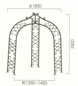 ガーデンアーチW-N型
