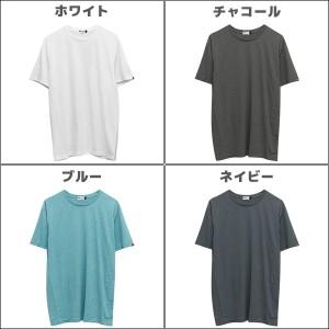 5枚セット EDWIN エドウィン クルーネックTシャツ アズ