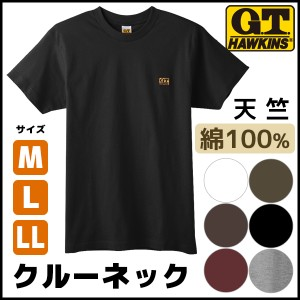 G.T.HAWKINS ホーキンス Tシャツ グンゼ GUNZE HK2113