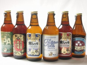 贅沢な飲み比べ金しゃち地ビールセット 330ml×6本