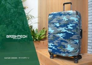 スーツケース 特許取得 日本製ボディー グッドデザイン賞 キャリーバッグ キャリーケース Lサイズ 75L 送料無料 1年保証