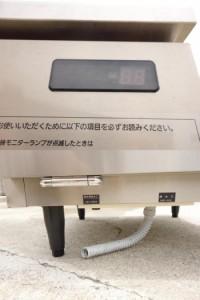 O▼パナソニック 製氷機 スタックオン キューブアイス 2015年 240kgタイプ SIM-S241YW-FYB スコップ付 (04701)