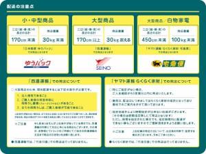 K▼三菱 ルームエアコン 2010年 3.6kw 〜14畳 ムーブアイ搭載 自動掃除 MSZ-ZXV361 (13360)