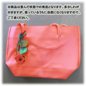 【メール便 送料無料】便利 ショルダーバッグ トートバッグ 鞄 通勤通学 大容量 チャーム付き カラバリ豊富 縦横 2タイプ