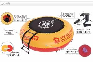【インフレータブルトランポリン DTR-01】プールに!ボートに!マルチな楽しさ♪TORAMPOLINE 215■ビニールプール