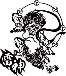 カッティングステッカー 車 バイク カワイイ オシャレ カッコイイ ワンポイント 目立つ カー 傷隠し【雷神 トライバル 】【メール便】