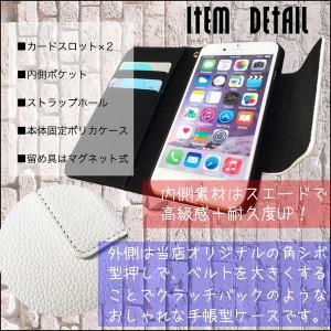 ◆送料無料◆iPhone7 7Plus 6s Plus 6 5s SE 手帳型 スマホ ケース 角シボ型押し おしゃれ hut LSD ピンク カラフル 像 ゾウ