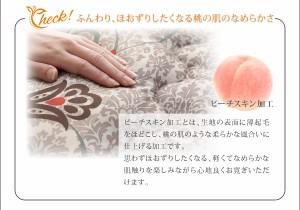 送料無料 花更紗こたつ用掛け布団  tulipier チュリピエ 長方形(75×105cm)