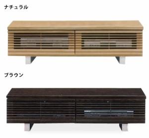幅120cm国産ローボード フラップ式ソフトダウンステー仕様テレビ台 TVボード ナチュラル・ダークブラウン 高さ27cm+8cm脚付き