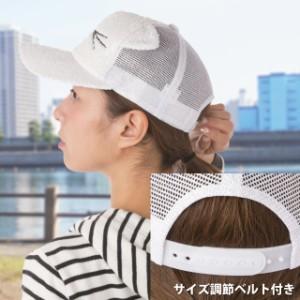 【P20倍】【送料無料】ネコ耳メッシュキャップ きらきらスパンコール サイズ調節 全3色 cap-1030