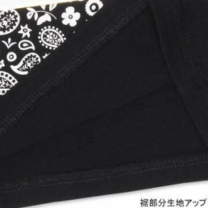 FW_SALE50%OFF 親子ペア ラメ王冠ロンT-ベビーサイズ キッズ ベビードール 子供服-9425K【150cmあり】