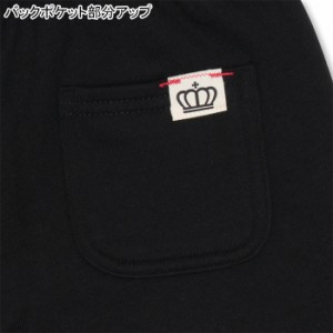 NEW♪親子ペア★裾ラインロングパンツ-大人 男女兼用 レディース メンズ ベビードール 子供服-9613A【XLあり】