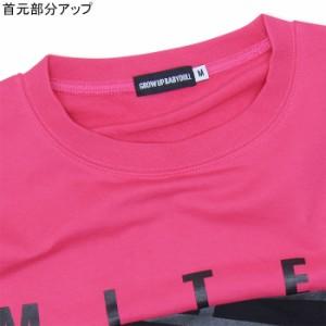 5/11一部再販  アウトレットSALE50%OFF GBD_ライン切替ドルマンTシャツ-キッズ ジュニア 大人 レディース メンズ 子供服-8686A