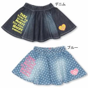 アウトレットSALE50%OFF★デニムフレアスカート-ベビーサイズ キッズ ベビードール 子供服-9509K