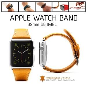 Apple Watch 38mm SERIES 1 2 3対応 レザーバンド SD7069AW【0696】 SLG Design D6 IMBL タンブラウン ロア・インターナショナル