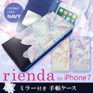 iPhone8 ケース 手帳型 iPhone7 iPhone6s アイフォン レザー カバー 花柄 ブランド ミラー rienda リエンダ マーブルフラワー