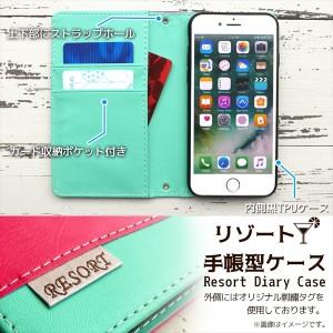 FREETEL SAMURAI REI★リゾート手帳型ケース /フリーテル サムライ レイ rei★ カバー ブック型手帳ケース
