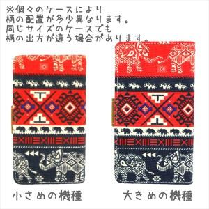 SO-04J Xperia XZ Premium★アジアン手帳型ケース/ so-04j エクスペリア xz プレミアム so04j ★カバー ブック型手帳ケース