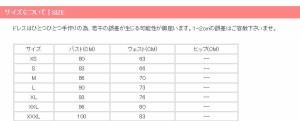 2017ウェディングドレス/二次会ロングドレス/ウエディングドレスセクシー/露背/プリンセス/エレガントレース/トレーンライン