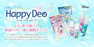 マンダム ハッピーデオ ボディシート うるサラ フレッシュブーケ 36枚 (徳用) 【化粧品】