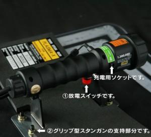防護盾型スタンガン プラズマ-Xシールド M1300KV/M-373・モノクローム【送料無料(沖縄・離島除く)】【日本護身用品協会認定】