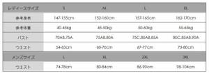 2017 新作【送料無料】ペア水着 レディース ビキニ 体型カバー 大きいサイズ 水着 ペア カップル 人気 カップル ペアルック ペア水着