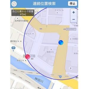 1年間使い放題のリアルタイムGPS発信機 Map STation マップステーション  契約不要【防水ボックス付】