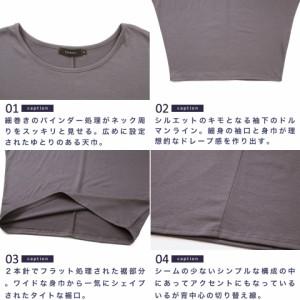 決算セール開催!! Tシャツ メンズ ロンT 長袖 無地 ユニセックス タダ割 trend_d roshell JIGGYS / ドルマンスリーブロンT