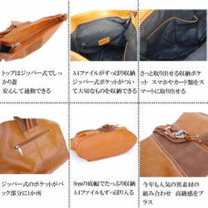 BAG 送料無料 ¥3490 レディースバック 牛革(一部) フリンジ トート バッグ ◇LAU-9333S