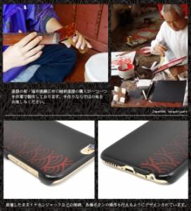 【iPhone6/6S用】青海波・紗綾形  漆塗りケース/落ち着いたデザインのアイフォン6(4.7インチ)背面保護カバー【SoftBank/au/docomo】